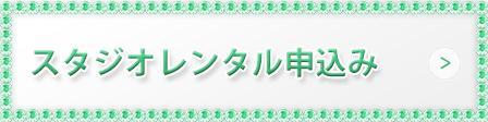 20140514123800.jpg