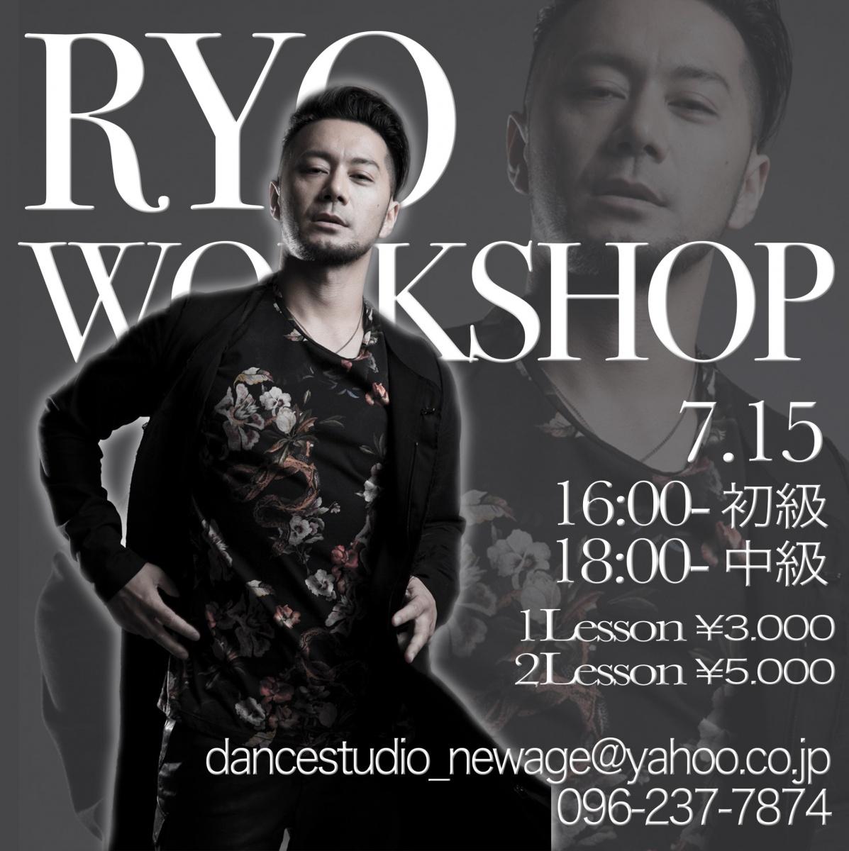 ryo-jpg
